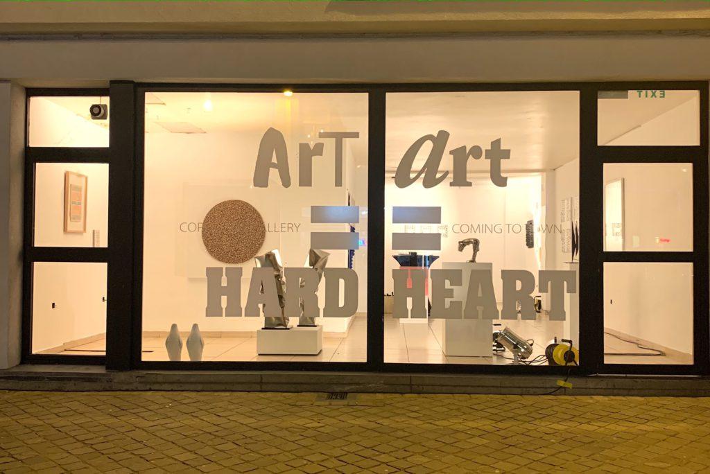 Art = Hard