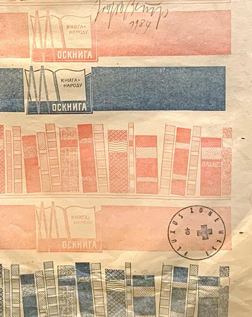 Joseph Beuys kniga naroda kopie
