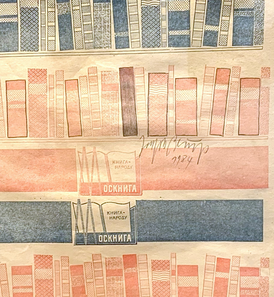 Joseph Beuys kniga naroda2